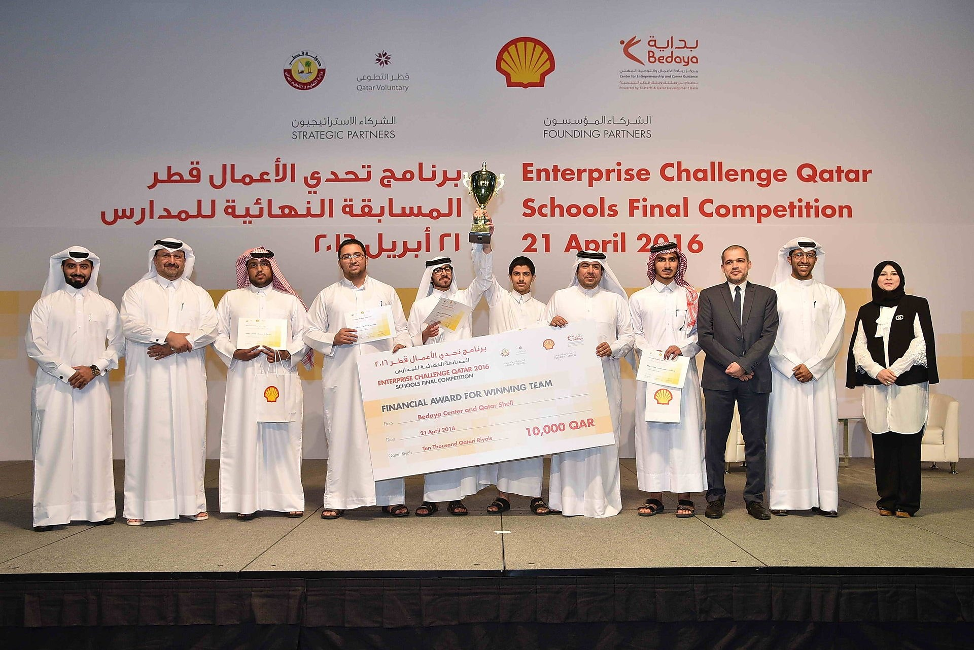 QS ECQ Final Competition winners