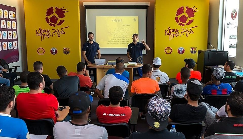 QFA Host Coaching Clinic