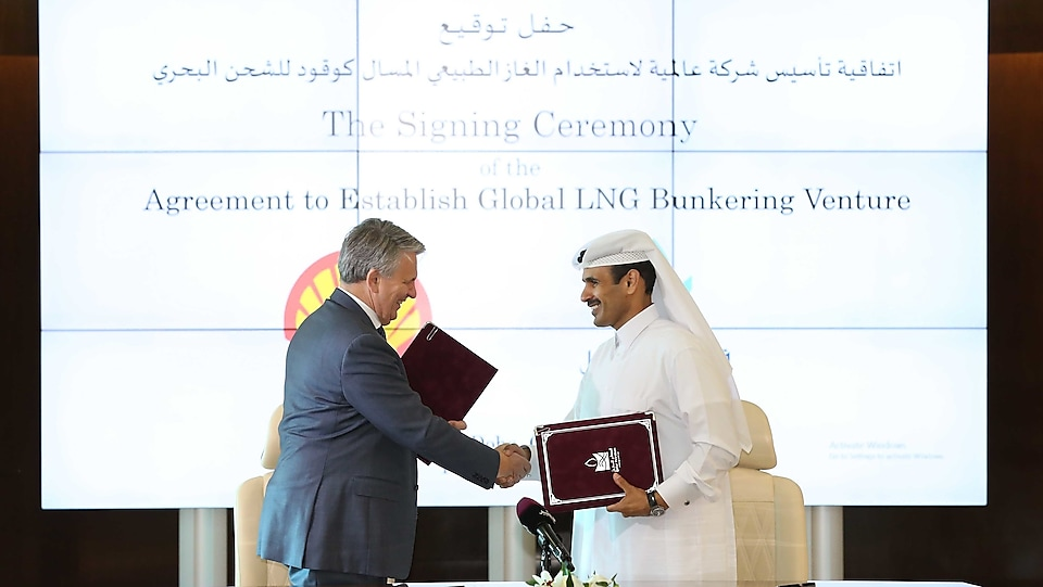 Global LNG bunkering venture conference