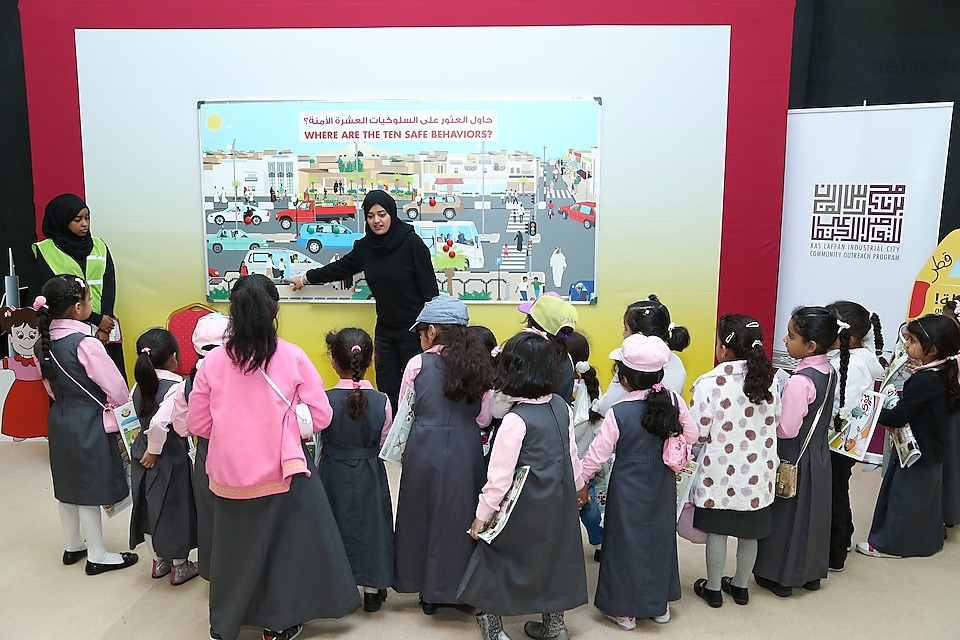 road safety exhibition in Qatar
